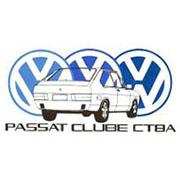 Clubes de Passat: Passat Clube de Curitiba